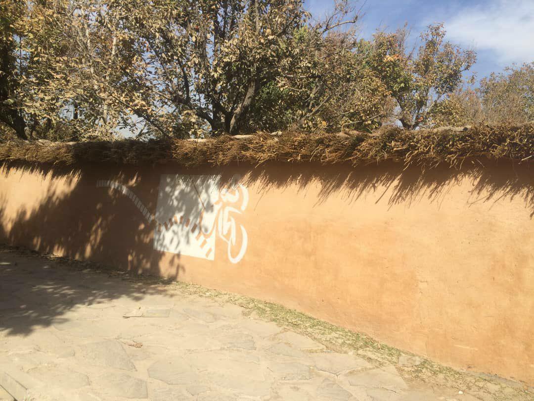کاهگل ضد آب شیراز