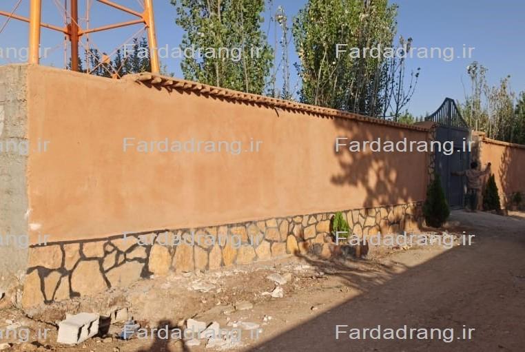 خرید کاهگل ضد آب اصفهان